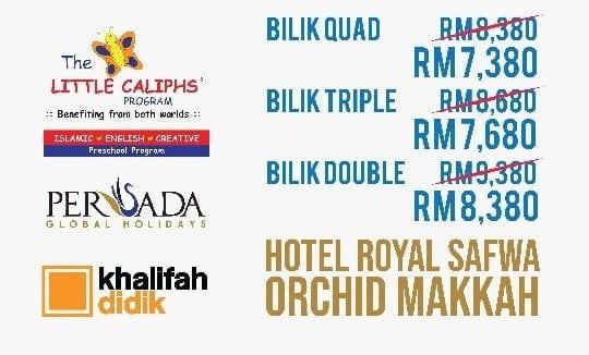 Hotel-Pakej-Umrah-Tadika-Khalifah-Budiman