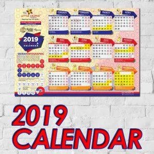 Little Caliphs Calendar - Little Caliphs Program