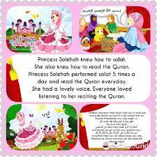 Buku Princess Solehah 1- Tadika Khalifah Budiman