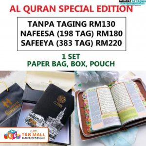 Al Quran Special Edition-01