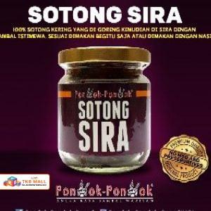 Sambal Sotong Sira